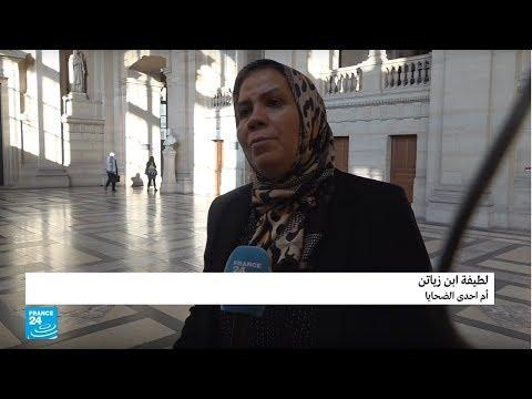 والدة أحد ضحايا هجمات تولوز: أتمنى أن أسمع الحكم الأخير في قضية مراح  - نشر قبل 3 ساعة