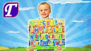 Развивающее Видео Для Детей – Учим Английский Алфавит Детский Пазл Буквы Max Learn English Alphabet(, 2016-03-08T07:03:09.000Z)
