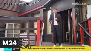 """""""Московский патруль"""": полиция задержала скандалиста в кафе в Красногорске - Москва 24"""