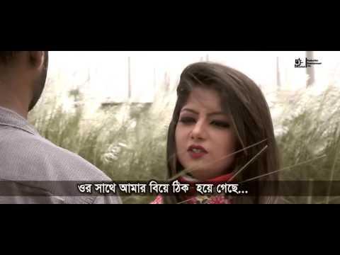 সুন্দর  একটি গান না দেকলে মিস করবেন Bangla musik 2016 HD