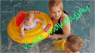 VLOG 12.05: HOTEL TOUR # Pływamy i jemy:)