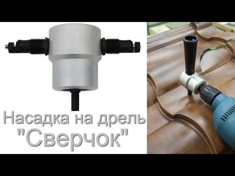 Гибка листового металла – все услуги по металлообработке в Москвеиз YouTube · Длительность: 36 с