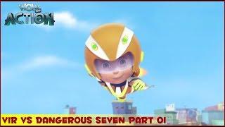 Vir : The Robot Boy | Vir Vs Dangerous Seven Part 1 | 3D Action shows for kids | WowKidz Action