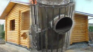 Надёжная печь для бани с парогенератором(Печь для бани из 530 трубы будет установлена вместо прогоревшей за три года печки ТЕРМОФОР. Толщина стенки..., 2016-10-16T06:34:39.000Z)