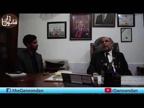 Interview Mian Qamar uz Zaman, Advocate Supreme Court