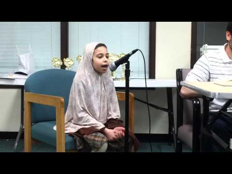 A clip from Greater Lansing Islamic School's Quran Recitation Competition 2012