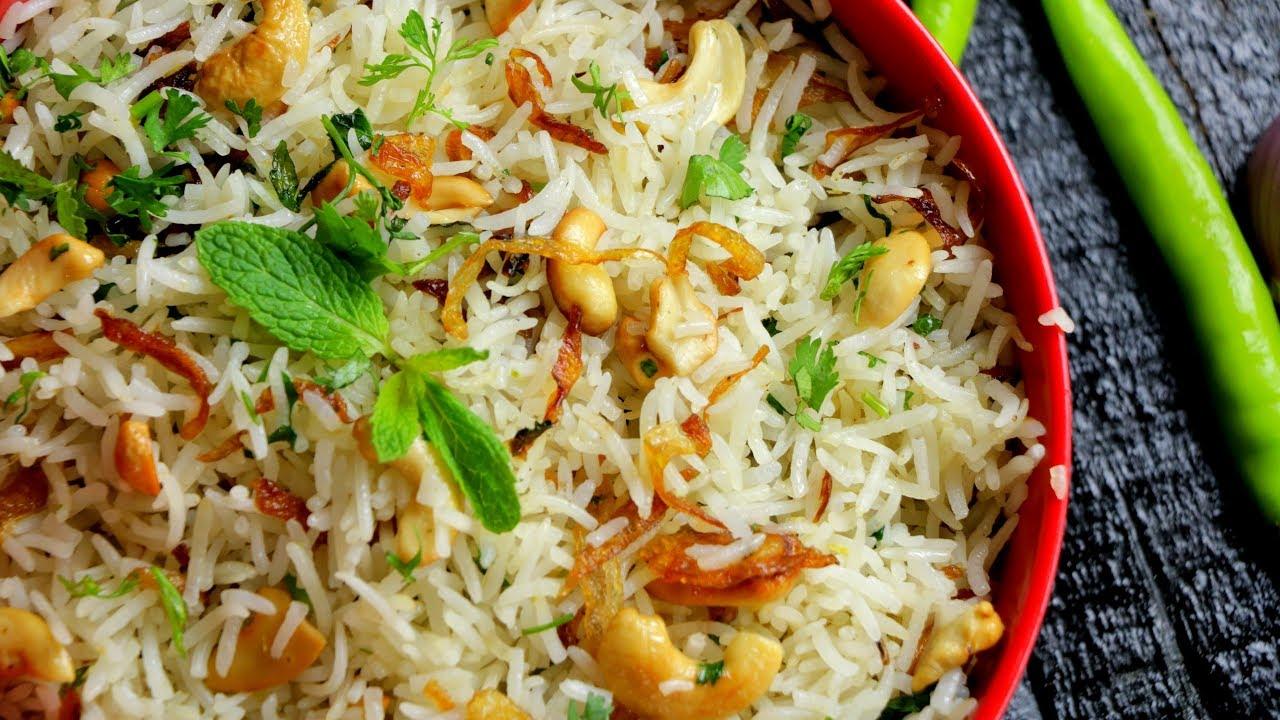 Kaju Fried Rice