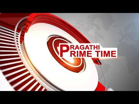 PRAGATHI PRIME TIME |18 02 2018| PRAGATHI TV