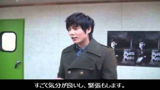 SS501 Kim Kyu Jong JAPAN OFFICIAL FANCLUB 「年末のご挨拶」