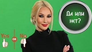 Лера Кудрявцева рассказала о своей беременности