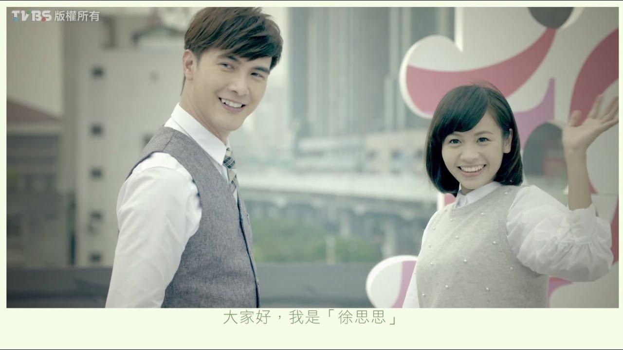 Current Taiwanese Drama 20] Life List 遺憾拼圖   Taiwan   Soompi ...