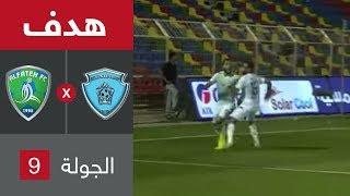 هدف الفتح الثاني ضد الباطن (منصور حمزي) في الجولة 9 من دوري كاس الامير محمد بن سلمان للمحترفين