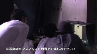 大野拓朗がモデルとして掲載されている、メンズノンノ6月号の撮影風景...