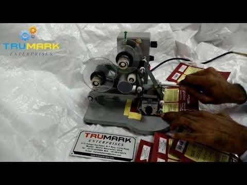 hand operated batch no MRP date printing machine, hot foil coder