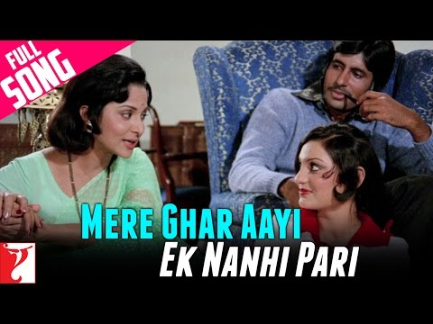 Mere Ghar Aayi Ek Nanhi Pari - Full Song | Kabhi Kabhie | Amitabh Bachchan | Rakhee | Waheeda Rehman