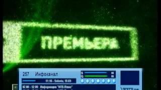 dxsatcs.com : Eutelsat  W4 at 36.0°E_12 322 RC NTV+ info canal