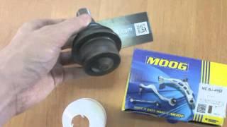 Опора шаровая Moog MEBJ4952 на Mercedes Sprinter 06-