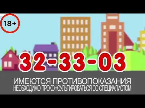 Детское отделение «Крюковской больницы» 2
