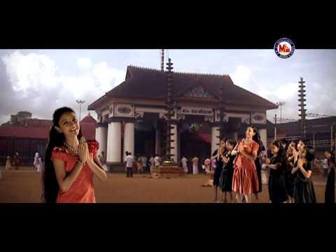 SHABARI MALLE | SABARIMALA YATHRE | Ayyappa Devotional Songs Kannada