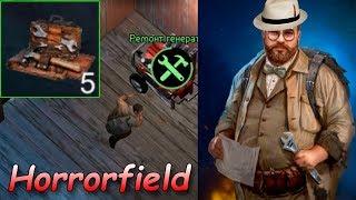 Инженерный набор Гарри Horrorfield! Андроид игра про маньяка и выживших