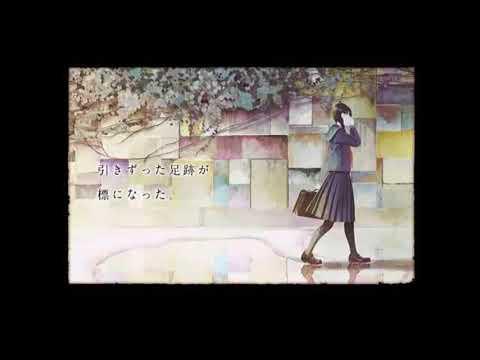 【九弐式-rare-】 スーパー・ノヴァ 【UTAUカバー】 + UST