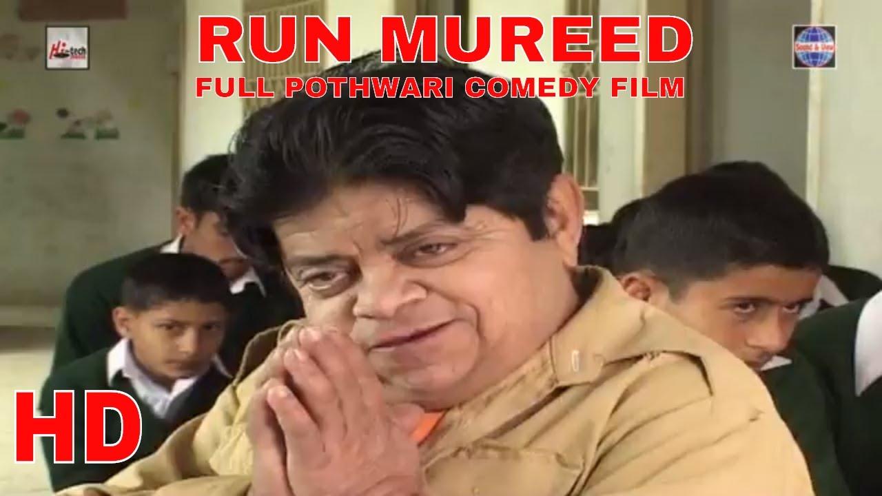 RUN MUREED - BRAND NEW PAKISTANI COMEDY STAGE DRAMA