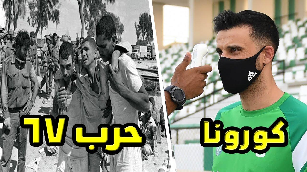 6 مرات توقف فيها الدوري السعودي بسبب احداث مرت بها البلاد