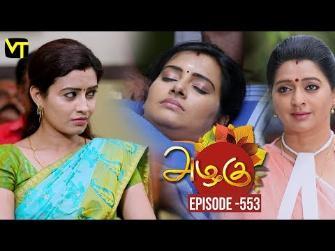 Azhagu Tamil Serial latest Full Episode 553 Telecasted on 13 Sep 2019 in Sun TV. Azhagu Serial ft. Revathy, Thalaivasal Vijay, Shruthi Raj and Aishwarya in the lead roles. Azhagu serail Produced by Vision Time, Directed by Selvam, Dialogues by Jagan. Subscribe Here for All Vision Time Serials - http://bit.ly/SubscribeVT   Click here to watch:  Azhagu Full Episode 552 https://youtu.be/YXATzO2Dns4  Azhagu Full Episode 551 https://youtu.be/G6VRWgc3WE4  Azhagu Full Episode 550 https://youtu.be/R2mOhcT91d4  Azhagu Full Episode 549 https://youtu.be/jzOZ7WP0wJs  Azhagu Full Episode 548 https://youtu.be/tlHnFjld-hY  Azhagu Full Episode 547 https://youtu.be/QpF-BklhmqM  Azhagu Full Episode 546 https://youtu.be/ubkFbpJfU-k  Azhagu Full Episode 545 https://youtu.be/KkKwwhbz3yE  Azhagu Full Episode 544 https://youtu.be/wsTidRiBnx4  Azhagu Full Episode 540 https://youtu.be/eVY8GmJlUSA     For More Updates:- Like us on - https://www.facebook.com/visiontimeindia Subscribe - http://bit.ly/SubscribeVT