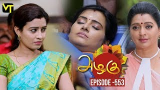 Azhagu - Tamil Serial | அழகு | Episode 553 | Sun TV Serials | 13 Sep 2019 | Revathy | VisionTime