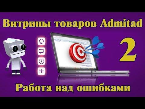 Работа в Москве: свежие вакансии