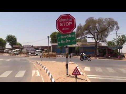 Dhaulpur Karouli Constituency Rajasthan  video of Karouli