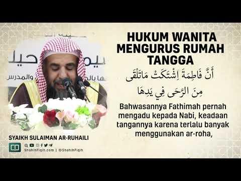 Hukum Wanita Mengurus Rumah Tangga - Syaikh Sulaiman Ar-Ruhaily