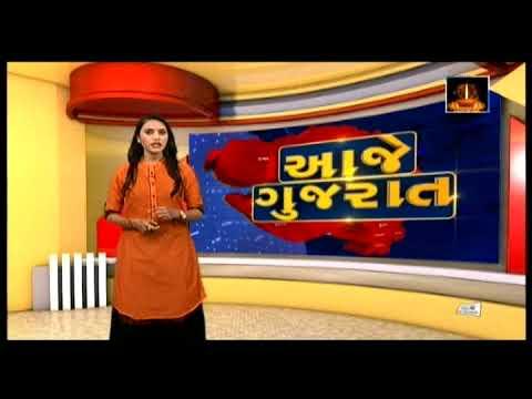 Aaje Gujarat (આજે ગુજરાત) | 19th October'17 | Vtv News