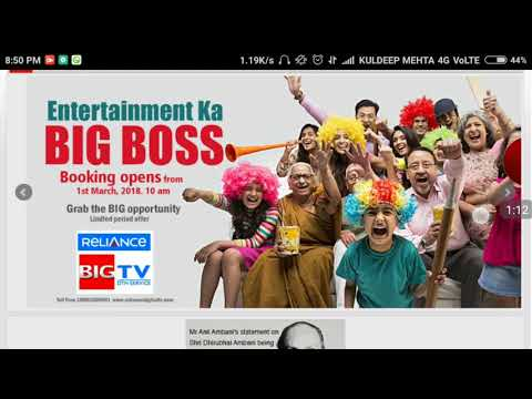 Reliance Big TV offer 5 years free Hd Channel and 500 FTA channel    Reliance Digital TV free 5years