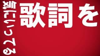 岡崎体育のMVであるタイポグラフィをVegasProだけで再現してみました。 ...