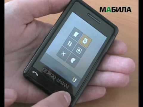 Samsung P520 Giorgio Armani - видеообзор
