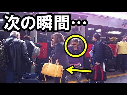 これが日本!仏列車内でタイ人驚愕「何も言わないと思ってた」日本人グループが意外なことをやった!【海外の反応】