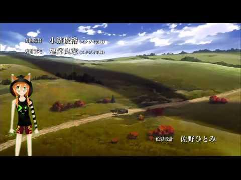 【UTAU】Tabi No Tochuu~Spice And Wolf 【Akamine LAru】
