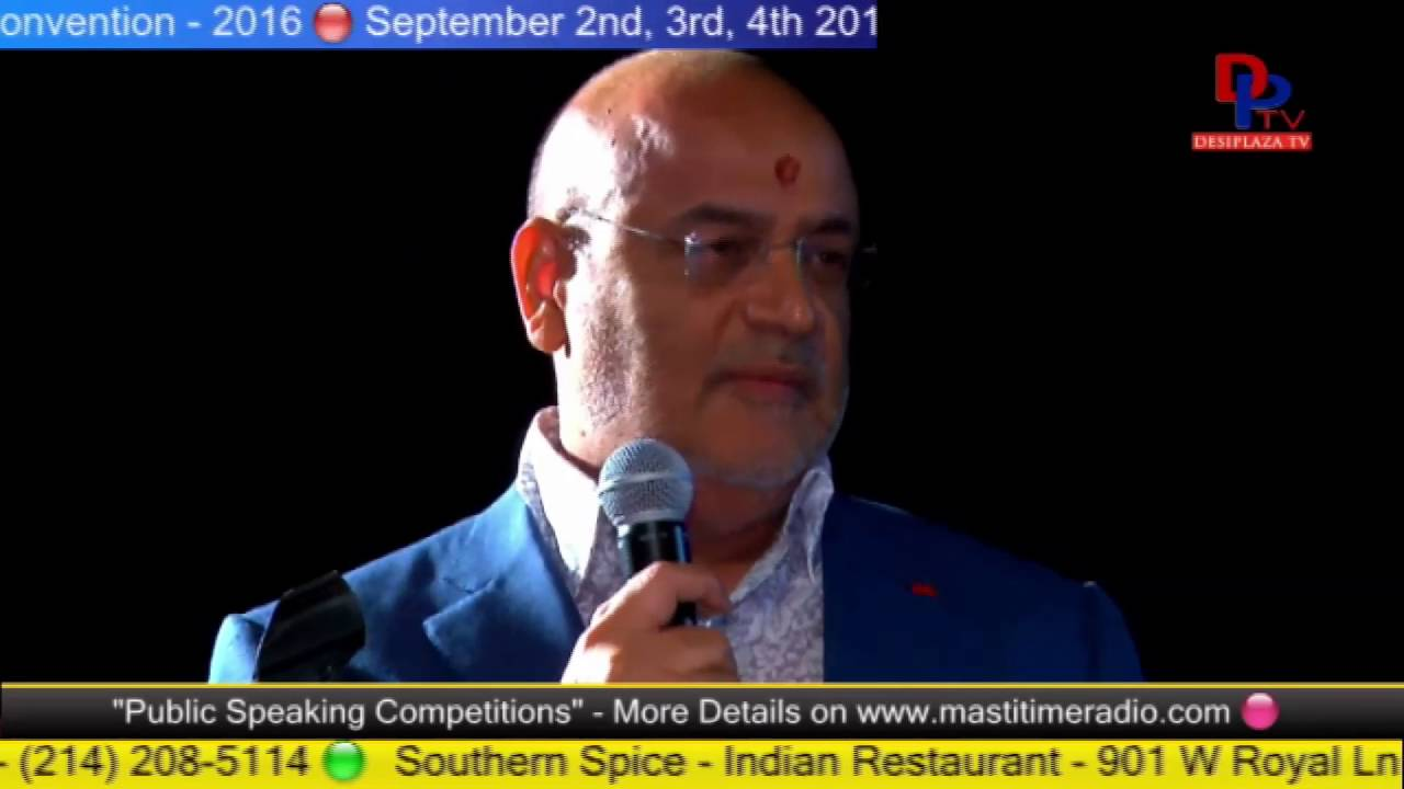 Speech by Dr. Mannem Gopi Chand at Inaugural & felicitation of Murali Mohan