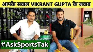 Q&A 1st ODI PREVIEW: क्या होगी India की Playing XI, No.4 पर होगा किसका नाम? INDvsWI | Vikrant Gupta