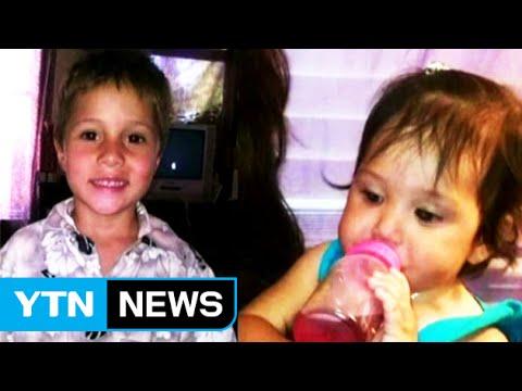 미국 30대 여성, 아동 학대·살해...美 사회 분노 / YTN
