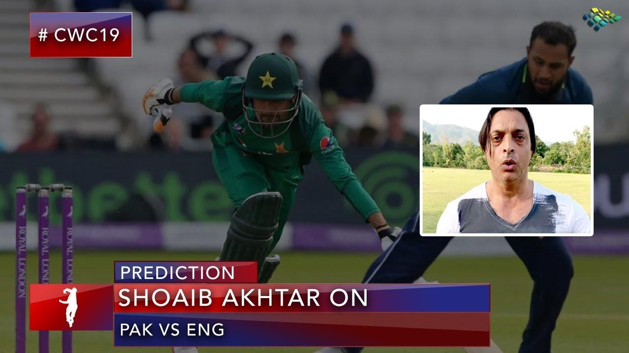 Shoaib Akhtar's Pre-Match Analysis on Pakistan VS England Match | World Cup 2019