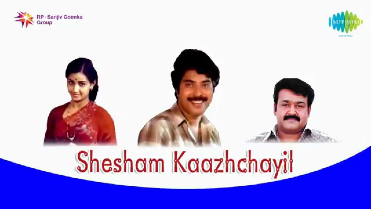 shesham kazhchayil movie song