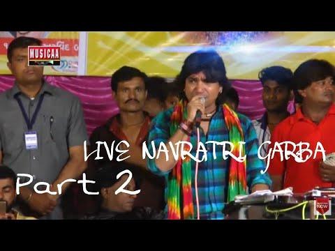 Vikram Thakor Live Garba 2017 - Shilpa Thakor - Gujarati Live Program Part 2