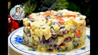 Быстрый салат из фасоли и крабовых палочек! Когда гости на пороге.