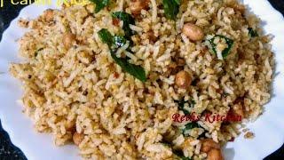 Peanut Rice | పల్లీ రైస్ | Peanut Rice recipe