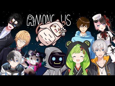 【Among Us】夜中のAmongus!インポスターは私じゃない! ft.日ノ隈らん、まさのり、瀬戸あさひ、神田笑一、オタク君、かわせ、アベレージ、橘ひなの、黒川クロム