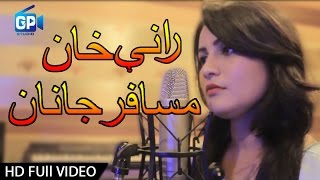 Rani Khan   Pashto New Songs 2017   Musafar Janana - Pashto Hd Songs 1080p 2017