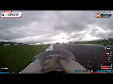 S. KRAVCENKO BSB Supersport R1 Donington Park GP Qualify Triumph 675R Supersport