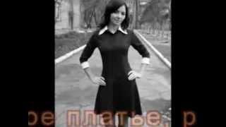 Школьное платье СССР(Предлагаем школьное платье с рукавом 3/4. Оригинально смотрится как платье , так и весь комплект школьной..., 2014-01-21T23:46:38.000Z)
